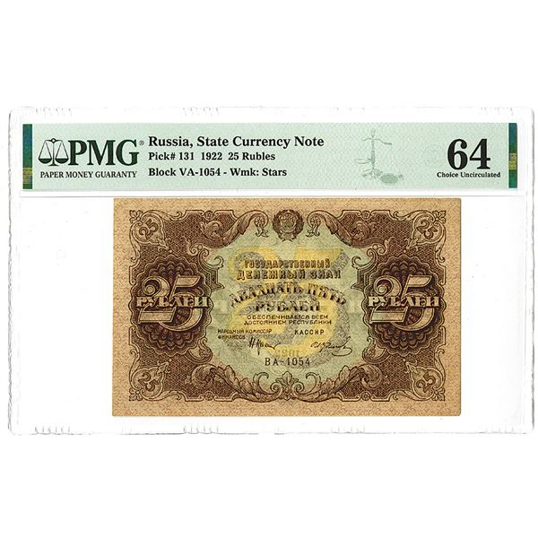 State Currency Note. 1922. Issued Banknote.