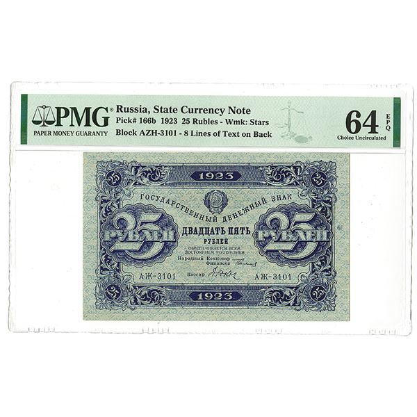 State Currency Note. 1923 Issue Banknote.