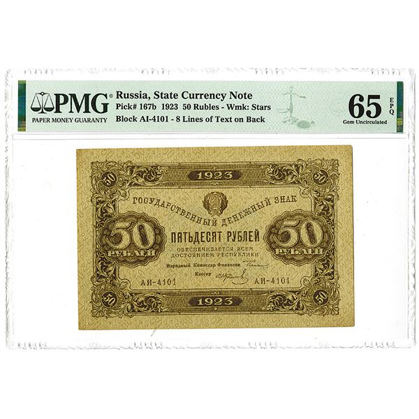 State Currency Note. 1923. Issued Banknote.