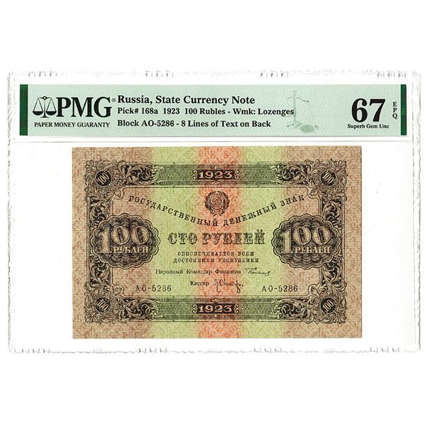 State Currency Note. 1923 Issue Banknote. Top Pop!