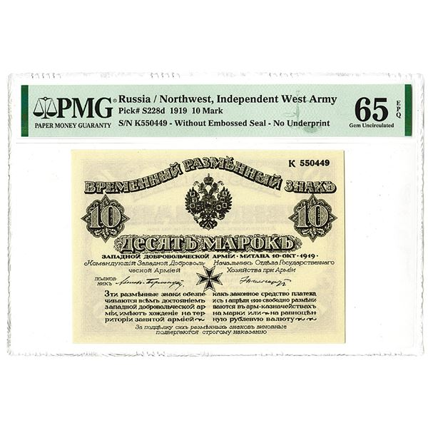 Independent West Army. 1919 Issue Banknote. Top Pop!