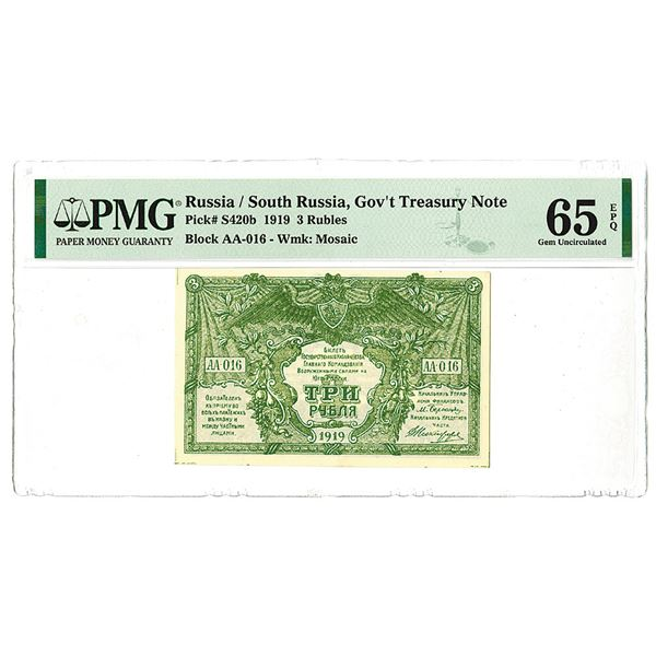 Government Treasury Note. 1919 Issue Banknote.