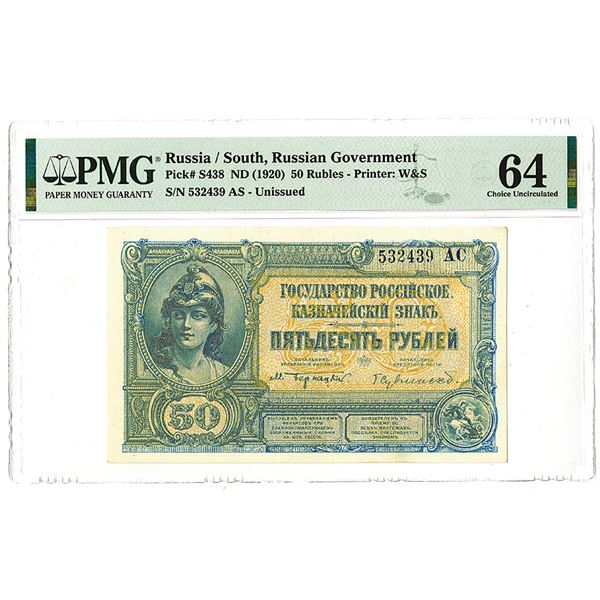 Russian Government. ND (1920). Unissued Banknote.