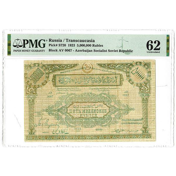 Azerbaijan Socialist Soviet Republic. 1923. Issued Banknote.