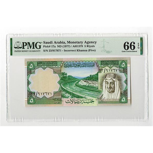 Saudi Arabian Monetary Authority. ND (1977). Issued Note.