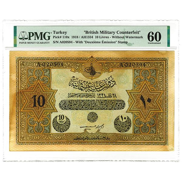State Notes of the Ministry of Finance. 1918 / AH1334, Second Issue, British Counterfeit.