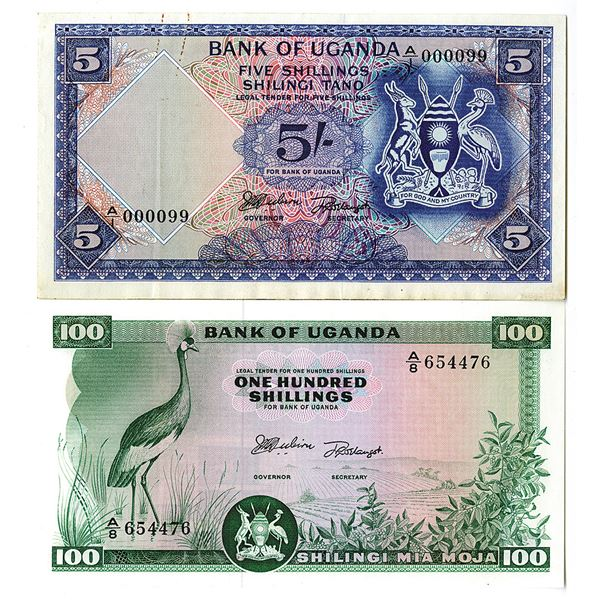 """Bank of Uganda. ND (1966). Lot of 2 Issued Notes, P-1 with Low S/N """"A/1 000099""""."""