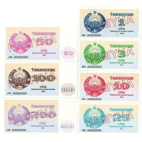 Uzbekiston Davlat Banki. 1992. Lot of 7 Specimen Notes.