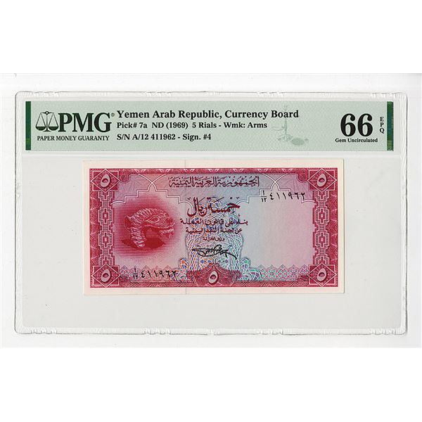Currency Board. ND (1969). Issued Note.