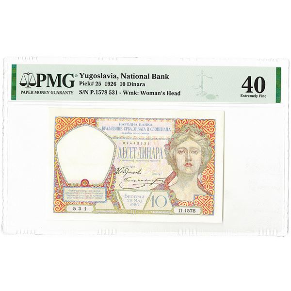 National Bank, Kingdom of Serbs, Croats and Slovenes, 1926 Issue Banknote.
