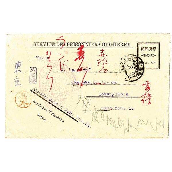 Bando POW Camp to Tokyo. 1921. Postally Used Cover.