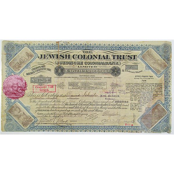 Jewish Colonial Trust Ltd., 1900 Stock Certificate