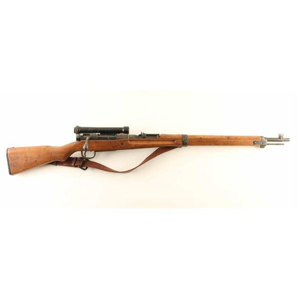 Nagoya Arsenal Type 99 Sniper Rifle 7.7mm