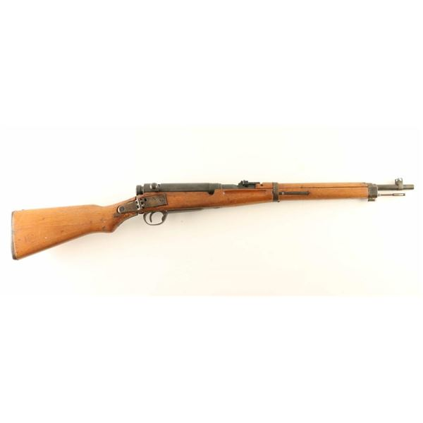 Nagoya Arsenal Type 1 Paratroop Rifle