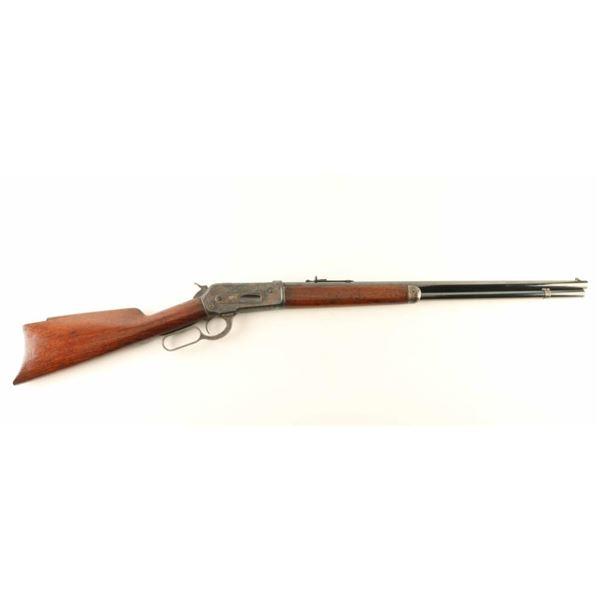 Winchester Model 1886 .40-65 Win SN: 47231