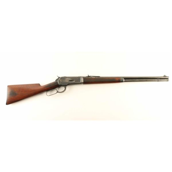 Winchester Model 86 .33 WCF SN: 156714