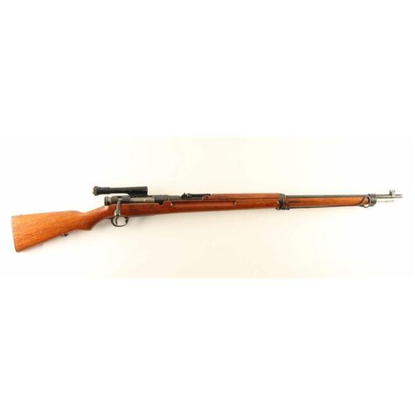 Kokura Arsenal Type 97 Sniper Rifle 6.5mm