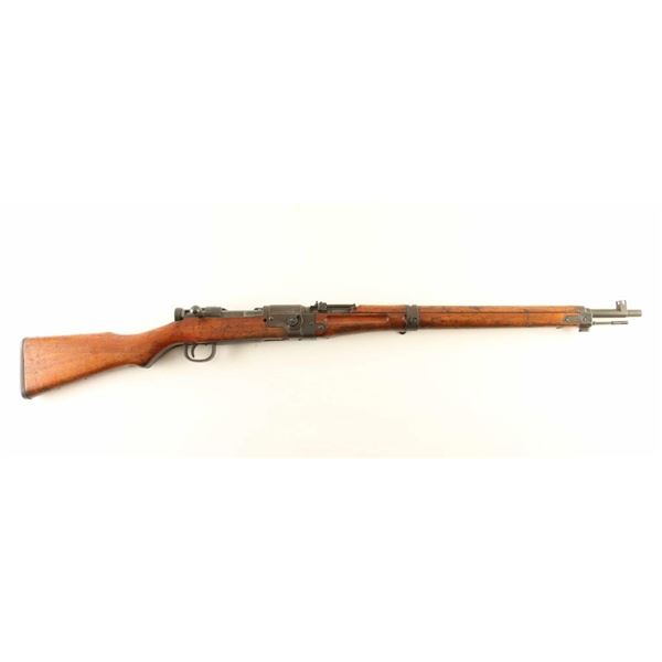 Nagoya Arsenal Type 2 Paratroop Rifle