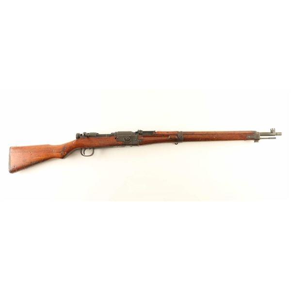 Nagoya Arsenal Type 2 Paratroop Rifle
