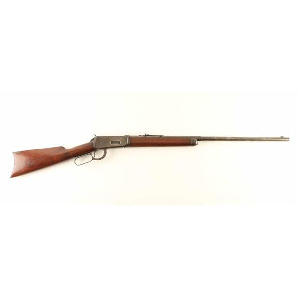 Winchester Model 1894 38-55 SN: 218079