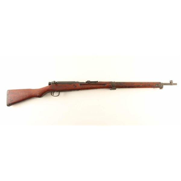 Toyo Kogyo Type 99 Short Rifle 7.7mm