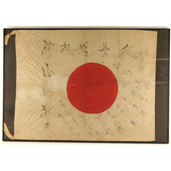 Japanese Infantry Flag