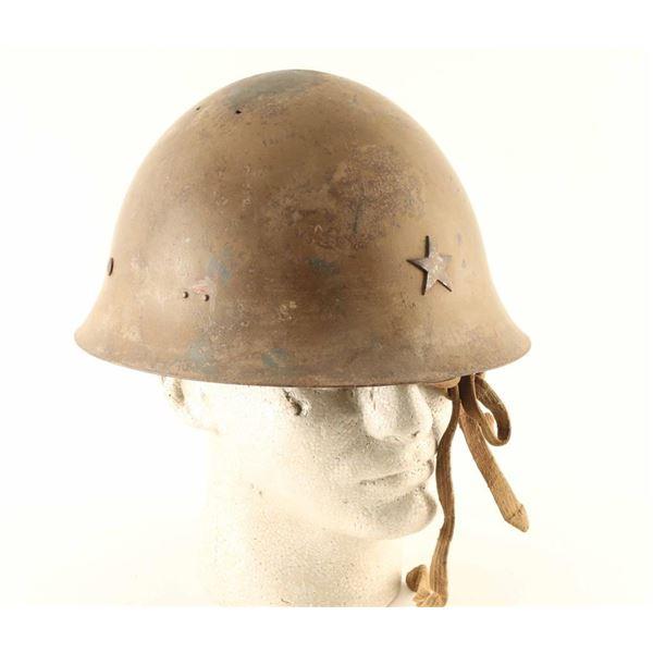 Japanese WW2 Combat Helmet