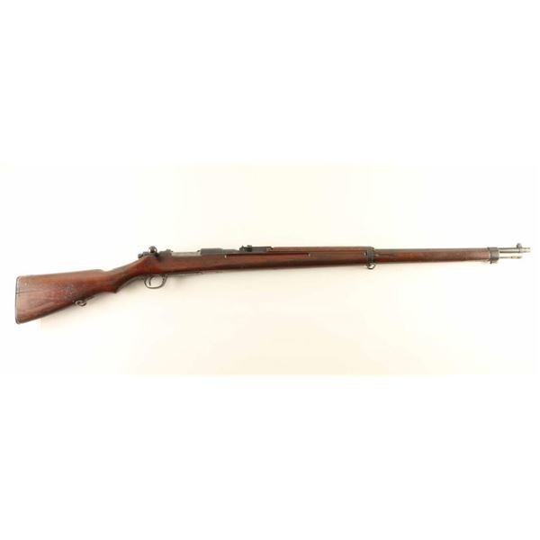 Koishikawa Arsenal Type 30 Rifle 6.5mm
