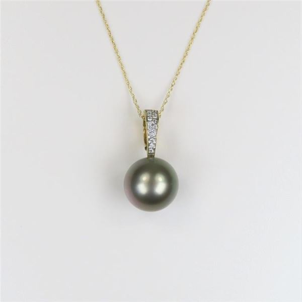 Elegant Black Pearl and Diamond Pendant