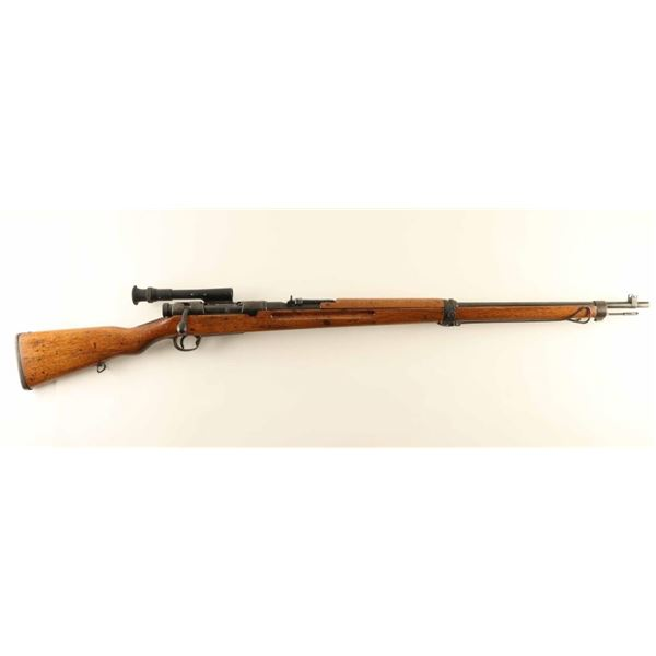 Nagoya Arsenal Type 97 Sniper Rifle 6.5mm