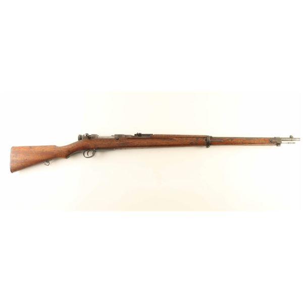 Japanese Type 38 Training Rifle 6.5mm nvsn