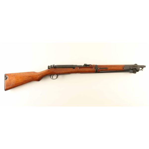 Nagoya Arsenal Type 44 Carbine 6.5mm
