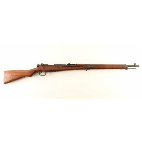 Tokyo Juki Kogyo Type 99 Short Rifle 7.7mm