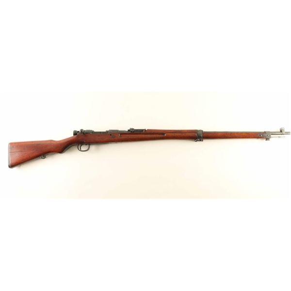 Nagoya Arsenal Type 99 Long Rifle 7.7mm