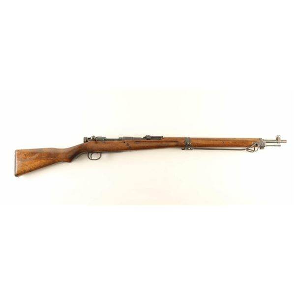 Nagoya Arsenal Type 99 Short Rifle 7.7mm