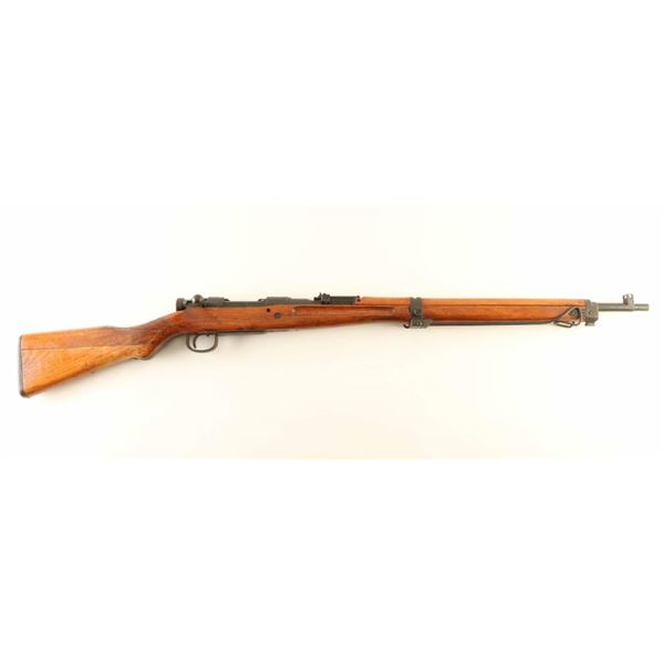 Nagoya Arsenal Type 99 Short Rifle 7.7mm