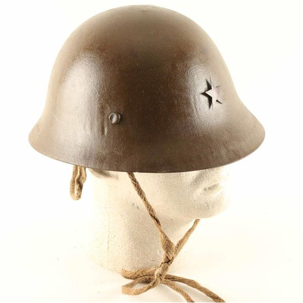 Japanese WWII Infantry Helmet