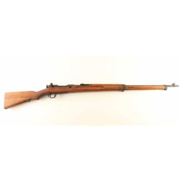 Jinsen Arsenal Type 38 Rifle 6.5mm SN: 9142