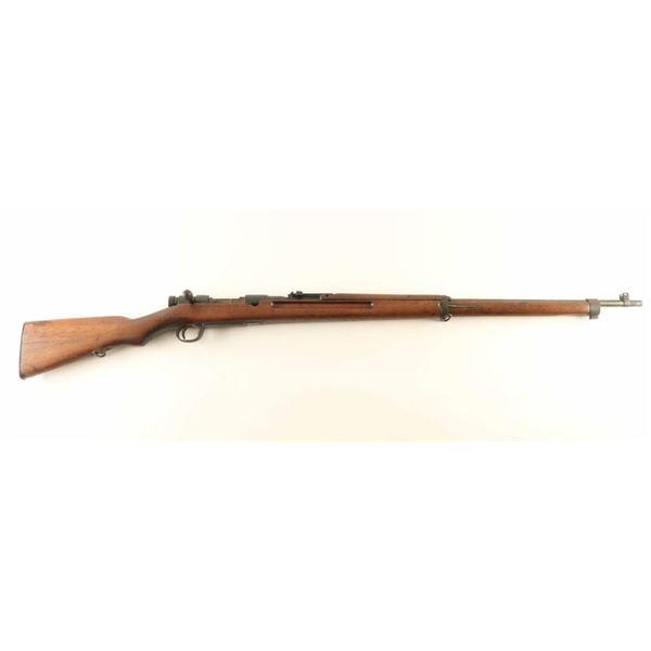 Koishikawa Arsenal Type 38 Rifle 6.5mm