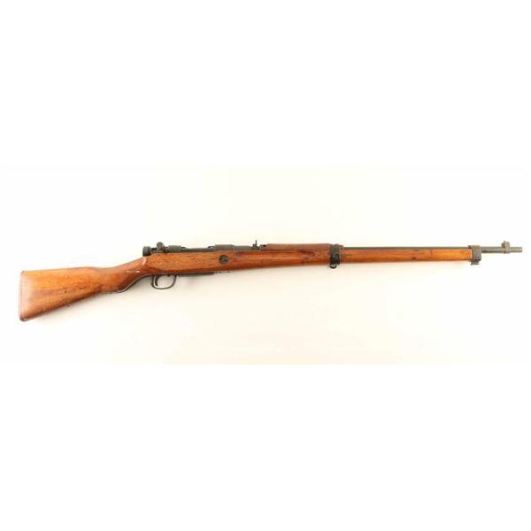 Jinsen Arsenal Type 99 Short Rifle 7.7mm