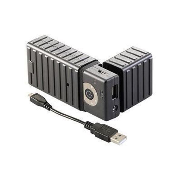 STRMLGHT EPU5200 PORTABLE POWER PK