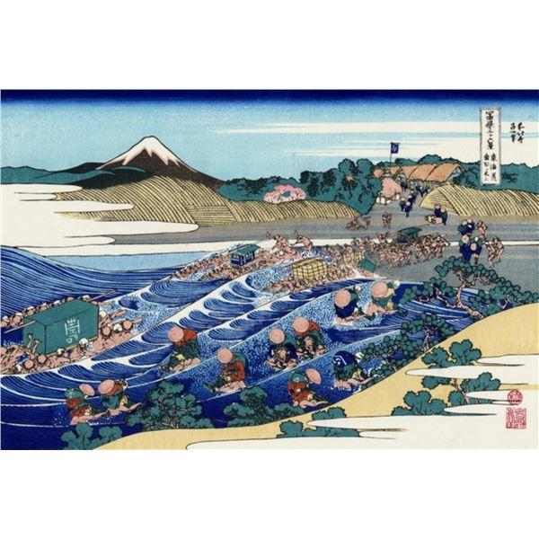 Hokusai - Fuji from Kanaya on Tokaido