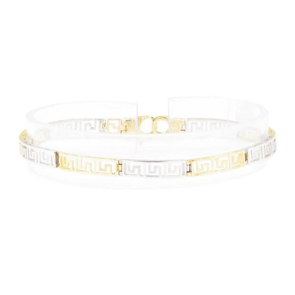 Greek Key Bracelet - 14KT Yellow and White Gold