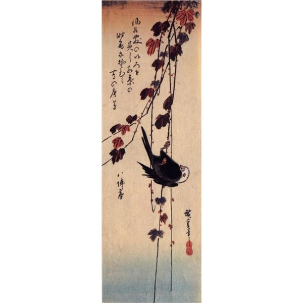 Hiroshige A Small Black Bird Hanging on Ivy