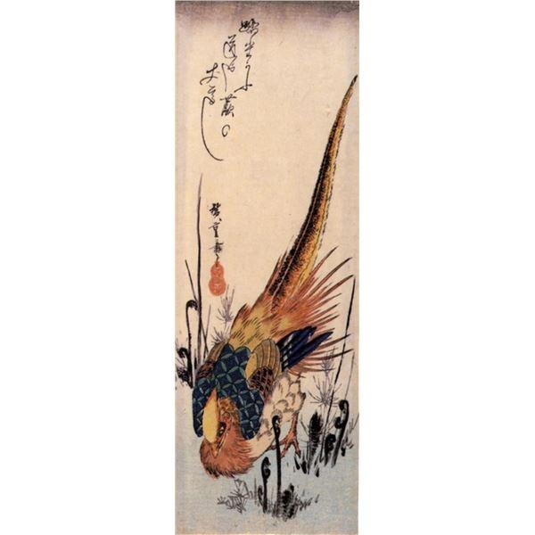 Hiroshige Pheasant and Fern