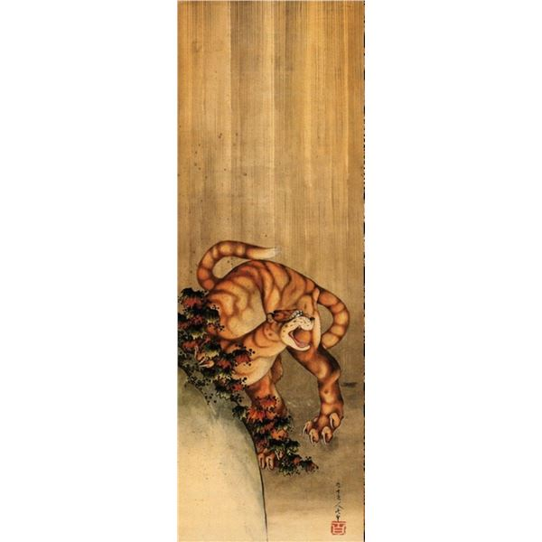 Hokusai - Tiger in the Rain