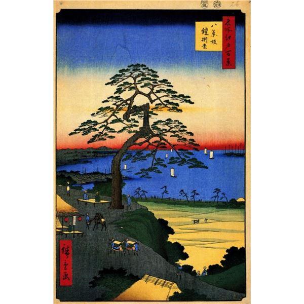 Hiroshige  Armor-Hangin Pine