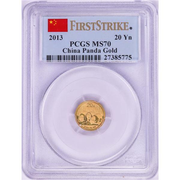 2013 China 20 Yuan Panda Gold Coin PCGS MS70 First Strike