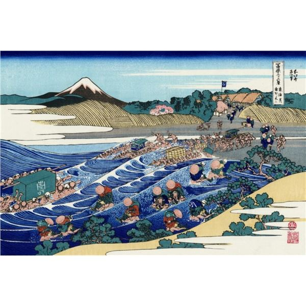Hokusai - Fuji from Kanaya on Tokaido