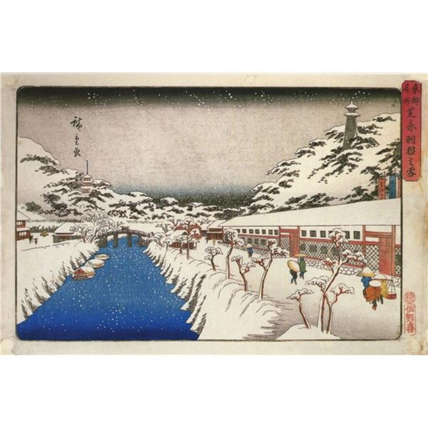 Hiroshige View of a Canal in the Snow